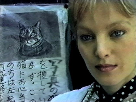 tokyo days chris marker arielle dombasle